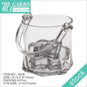 Ведро со льдом из прозрачного акрилового пластика на 35 унций