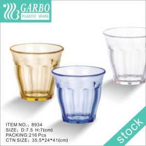 China New colorful 160ml Plastic Tumbler small beer drinking plastic cup for restaurant