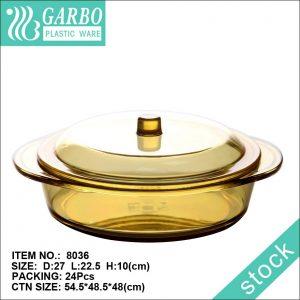 Пластиковая запеканка янтарного цвета оптом для хранения продуктов с крышкой