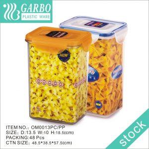 حاوية تخزين طعام بلاستيكية مربعة وطويلة سعة 1300 مل مع غطاء قفل ملون