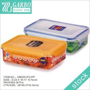 Коробка для завтрака без БФА для посудомоечной машины и морозильной камеры 1600 мл
