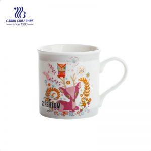 High quality white ceramic 310ml animal decal design ceramic tea mug with handle