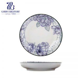 "Wholesale 7.09""/ 180mm Ceramic Plate for Dinner Ceramic Tableware Series"