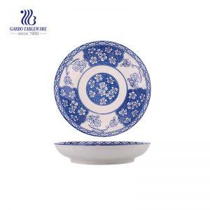 طبق سيراميك بحجم 7.44 بوصة / 185 ملم لأدوات المائدة الخزفية للعشاء