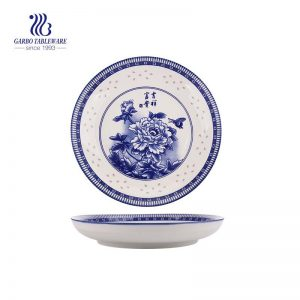 "Customizable Ceramic Plate with size of 8.07""/ 205mm for Dinner Ceramic Tableware"