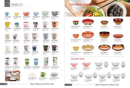 glass cup catalog2