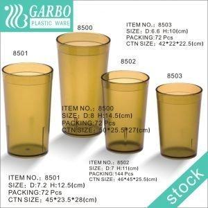 Wholesale 13oz 370ml brown colored plastic juice cup
