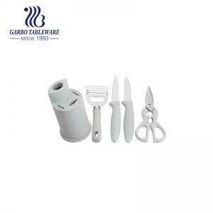4pcs Knife and Kitchen Shears Vegetable Peeler Set with Wheat Straw Multifunction Kitchen Knife Set