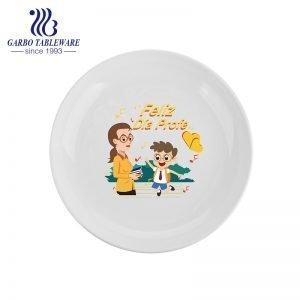 مصنع فندق بورسلين مخصص لعيد الأم تصميم أدوات مائدة سيراميك عشاء شاحن لوحة