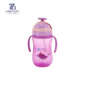 زجاجة ماء بلاستيكية 300 مل بنفسجية اللون مع شفاط بلاستيكي للأطفال