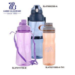 ما هي المواد الأفضل لشرب الماء ، أو الزجاجة البلاستيكية PC ، أو الزجاجة البلاستيكية PP أو زجاجة Tritan؟