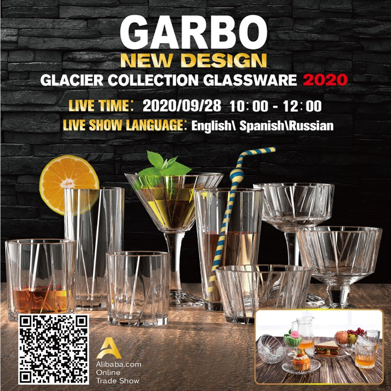 Garbo How to Prepare Alibaba Super September Project?