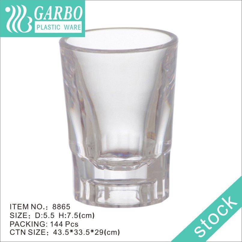 Пластиковый стаканчик на 2 унции оптом