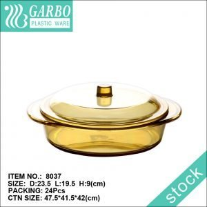 Custom 2 Quart Amber Colored Plastic Casserole Bakeware Dish with lid&handle Perfect to Use in Home Kitchen