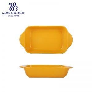 صينية خبز بورسلين زجاجية مستطيلة الشكل مقاومة للحرارة مقاس 8 بوصة ، أواني خبز من البورسلين بمقبض