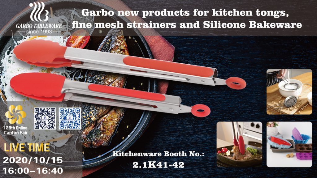 Garbo 128th Online Canton Fair Show