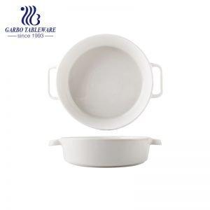 "8"" Heat-Resistant Round Porcelain Baking Plate With 2 handles Porcelain Bakeware"