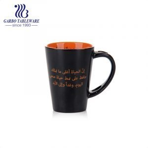 Printed black office coffee drinking mug with spoon inner color glaze ceramic cup porcelain drinkware.