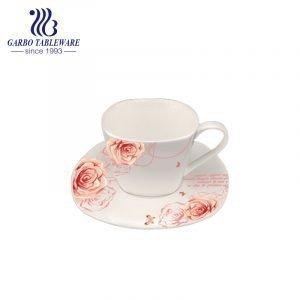 Taza y platillo de diseño floral de forma cuadrada para regalo