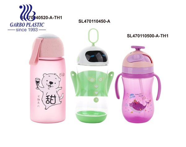 How to choose a plastic sports water bottle that suits you?