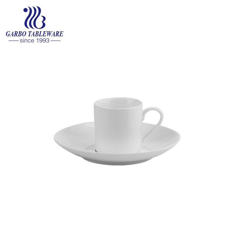 straight espesson cup and coffee set
