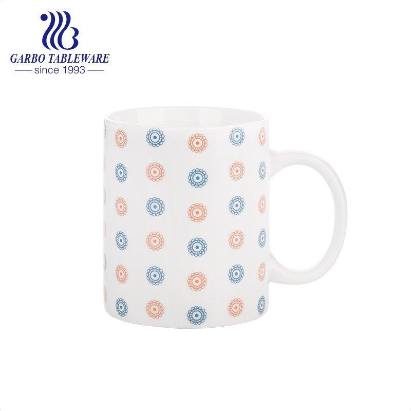printed couple water drinking mug