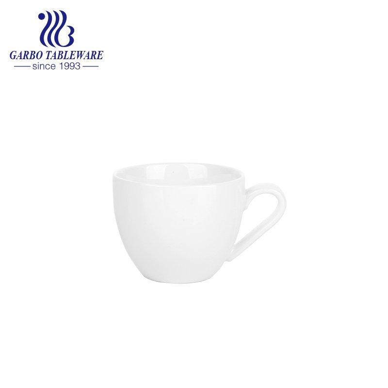 cermaic new bone china coffee mug set