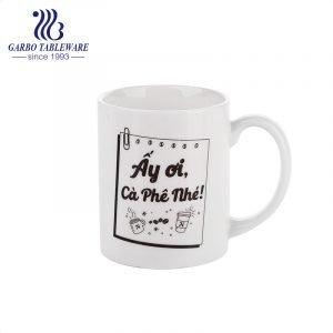 Double side interesting print deisgn ceramic water mug porcelain custom order drinking mugs for promotion advertising gift
