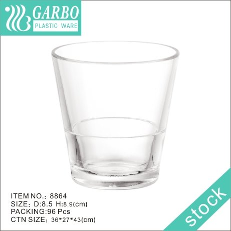ويسكي شرب كوب زجاجي من البولي كربونات