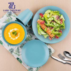 الصين مصنع رخيصة السيراميك الحجري ماتي بولي الملونة 16pcs مجموعات أواني الطعام السيراميك
