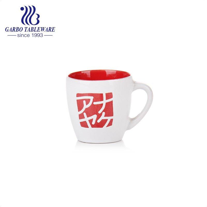 print porcelain coffee mugs