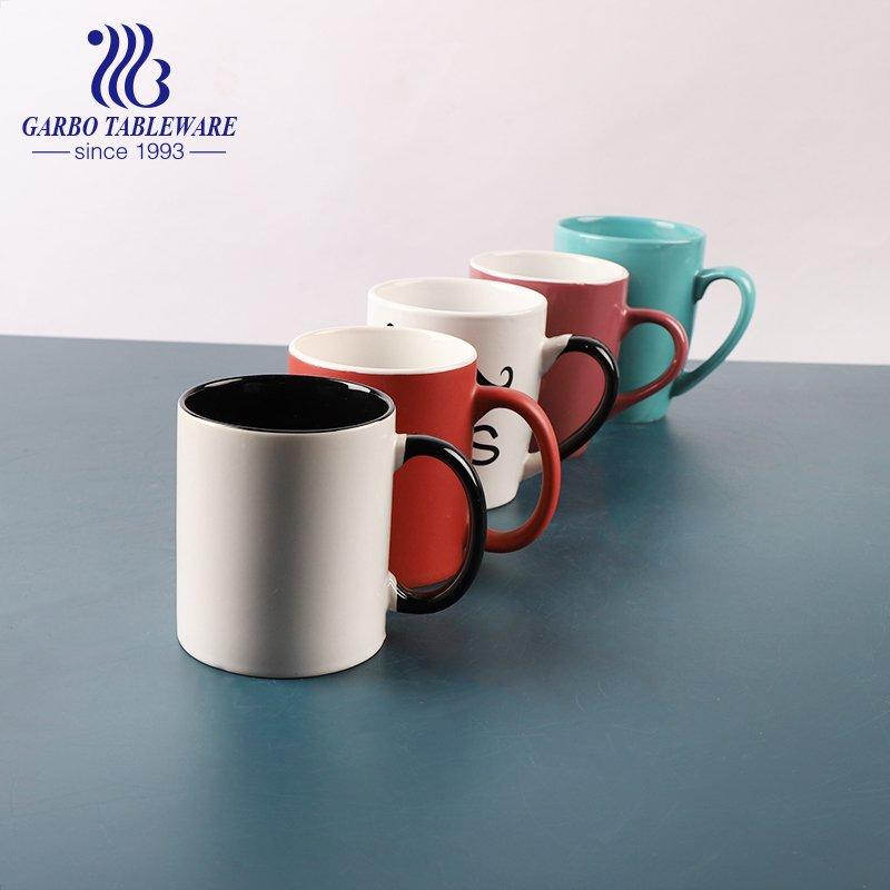 Ceramic color drinking mug