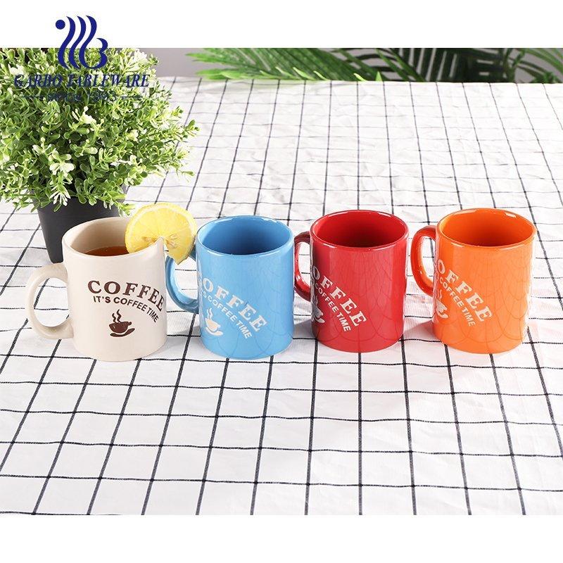 ceramic color print mug