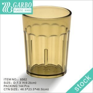 Amber colored food grade plastic polycarbonate beer glass cup 9oz