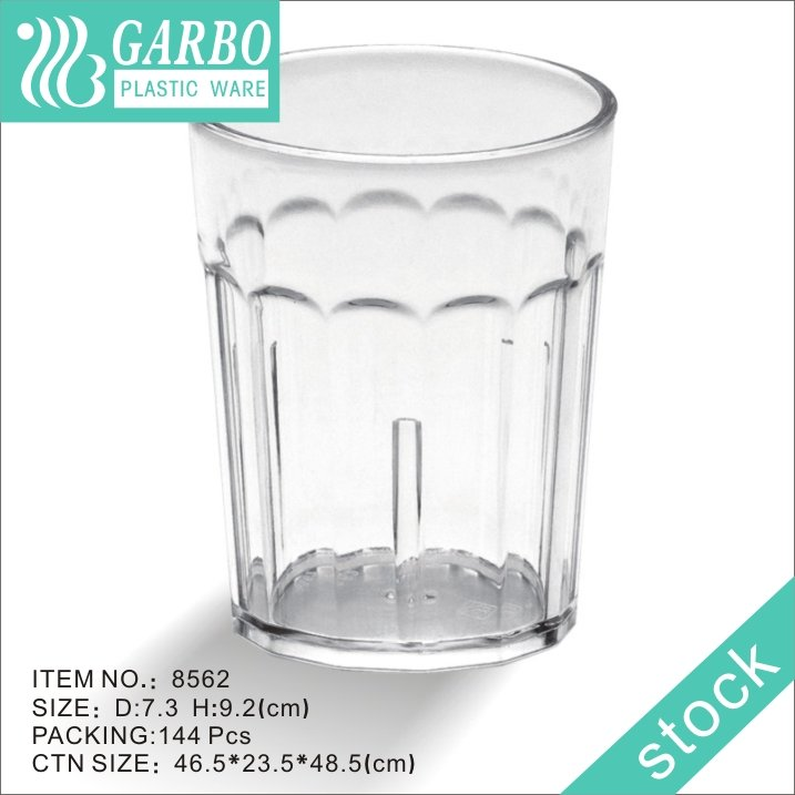 9oz drinking polycarbonate glass cup