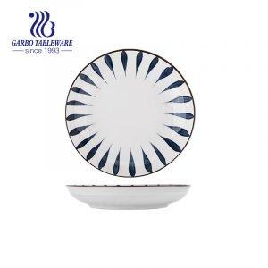 Plato de cena de porcelana de 8 pulgadas