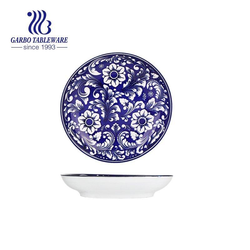 7inch fine porcelain salad plate from ceramic dinnerware manufacturer