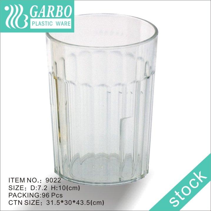 polycarbonate glass drinking tumbler 10oz