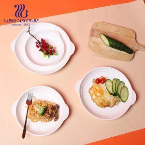 Plato de servicio de comida de 7 pulgadas con mango de oreja plato de postre de porcelana de hotel blanco liso redondo al por mayor