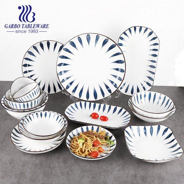 royal 16pcs ceramic dinner set