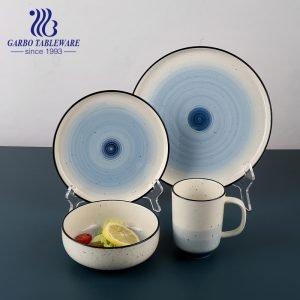 Новый прибыл высокотемпературный набор посуды с постепенным изменением цвета