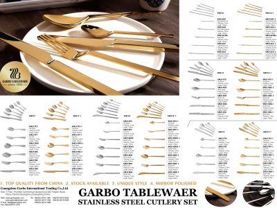 معيار صناعة سكاكين المائدة