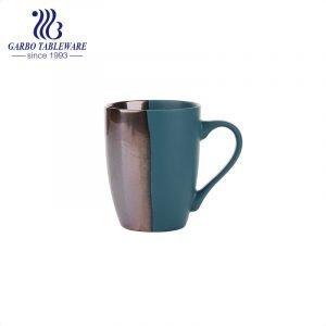 Spray color ceramic mug set porcelain coffee drinking mug fashion high end glazed design with gift box pack