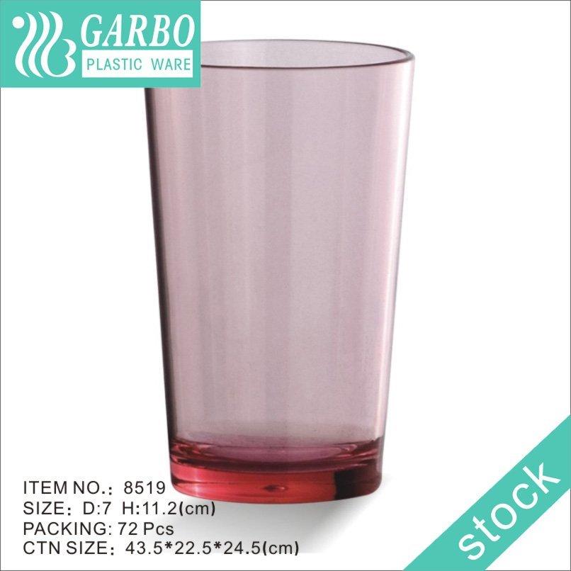 10oz purple water cup polycarbonate