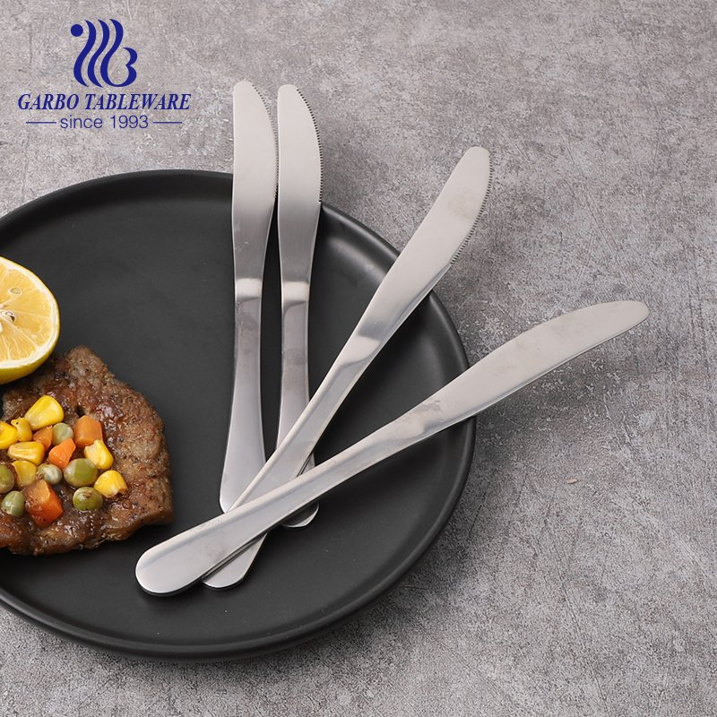 سكين عشاء جاربو يجلب عشاء رومانسي