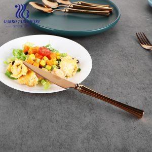 SS201 Обеденный нож золотистого цвета Rosa с пакетом из ПВХ