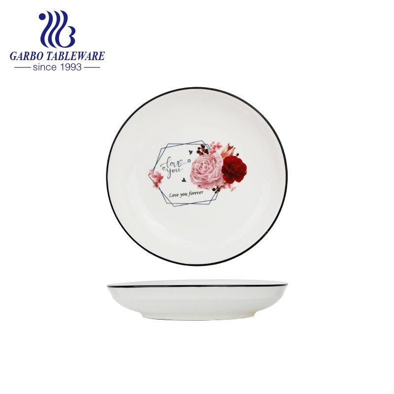 7inch round porcelain dessert dish