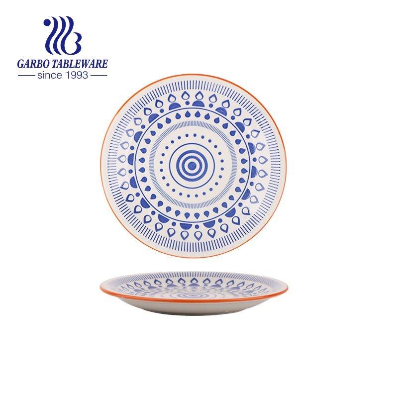 Prato de sobremesa de cerâmica de 7 polegadas