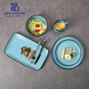 Оптовый набор посуды из глазурованного керамогранита синего цвета 16шт.