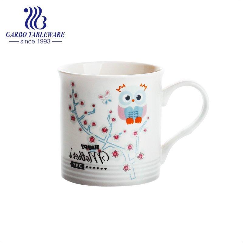 ceramic water gift mug